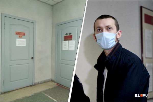 Владимир Васильев на прошлом заседании просил выпустить его из СИЗО под домашний арест