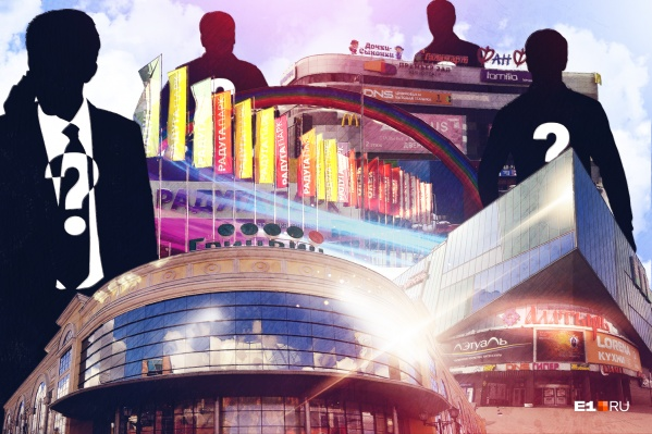 На каждого жителя Екатеринбурга приходится 1,5 квадратного метра торговых площадей