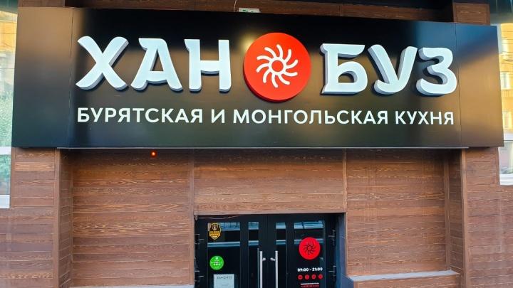 9 мест открылись после режима самоизоляции: там можно найти сочные буузы и монгольский суп
