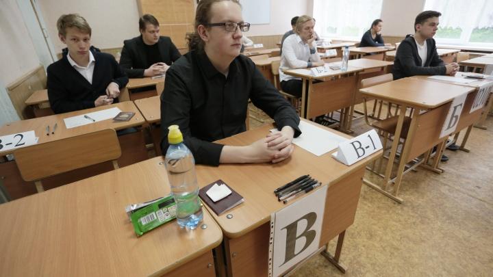 Класс безопасности. Как коронавирус изменит сдачу ЕГЭ в школах Челябинской области
