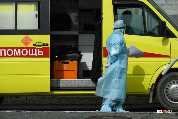 Пациентка поступила в больницу в тяжелом состоянии, у нее было воспаление легких