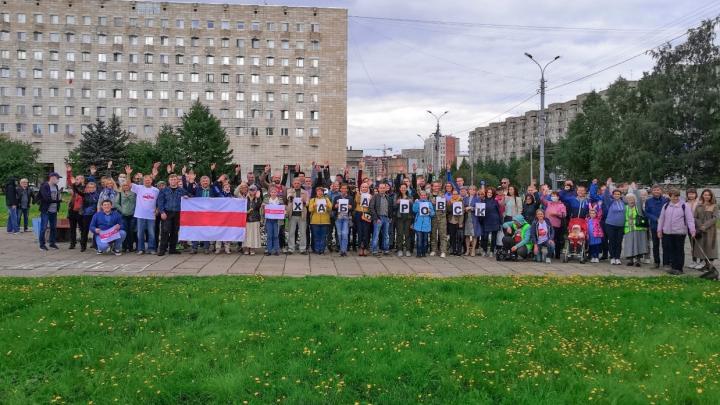 Жители Архангельска поддержали протесты в Белоруссии и Хабаровске