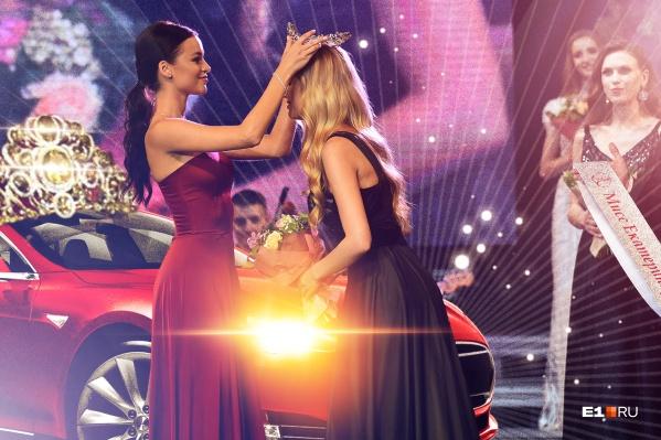 Мисс Екатеринбург 12 раз получала в подарок машину, но два года назад от этой традиции решили отойти