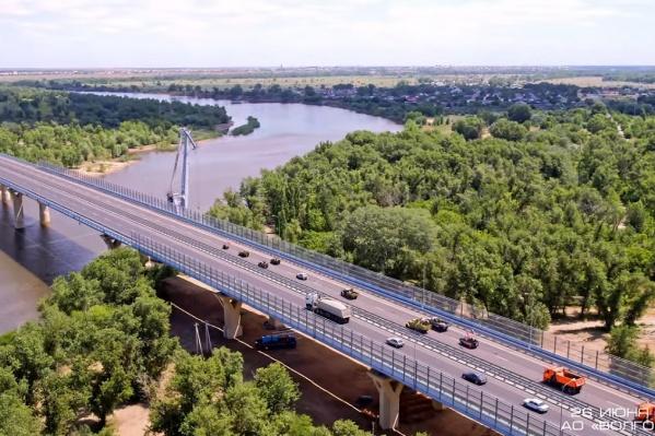 Мост находится в живописнейших местах Волгоградской области