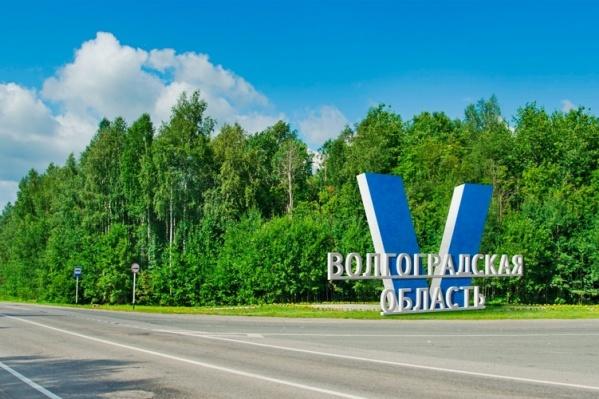 Создатели заявляют, что бренд Волгоградской области теперь будет выглядеть так