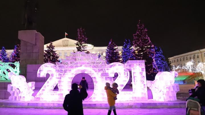 Власти Зауралья рассказали, как пройдут новогодние праздники в период пандемии COVID-19