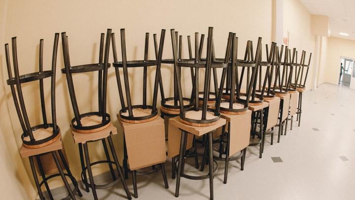 Дистанционка для тюменских школьников продлена еще на две недели. Но есть исключения