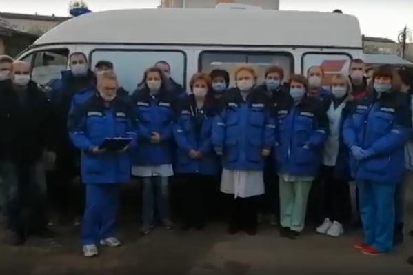 Не получив обещанных доплат медики из Углича записали видеообращение к Владимиру Путину