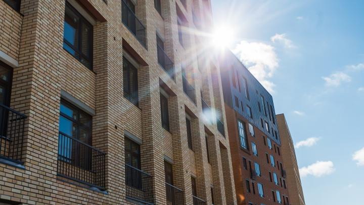 Начали покупать в ипотеку 2,4%: какие жилые комплексы на левом и правом берегу попадают под госпрограмму