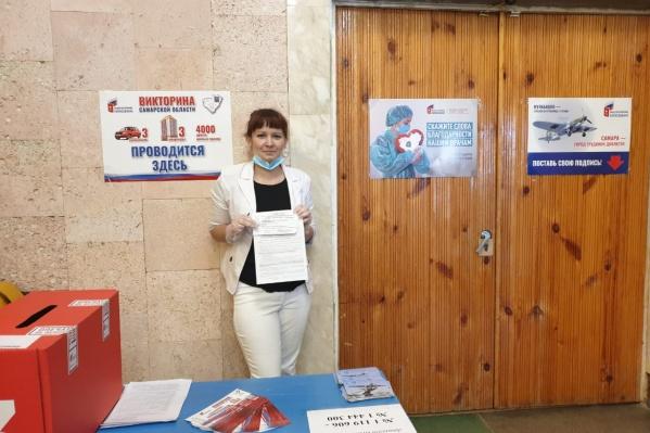 Лилия из Тольятти стала обладательницей жилья в Самаре