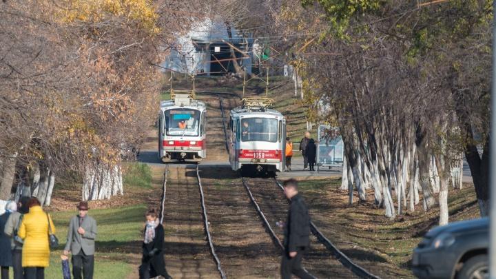 Властям рекомендовали отказаться от строительства трамвайной ветки до Крутых Ключей