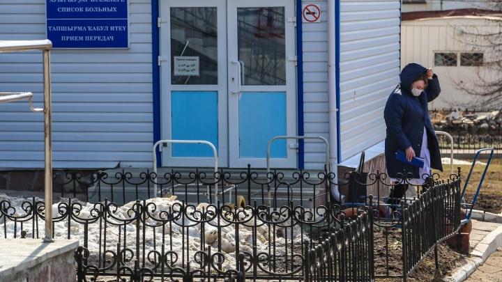 За сутки в Башкирии выявили еще 22 случая заражения коронавирусом