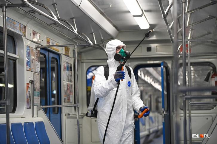 Метрополитен Екатеринбурга применяет китайский опыт