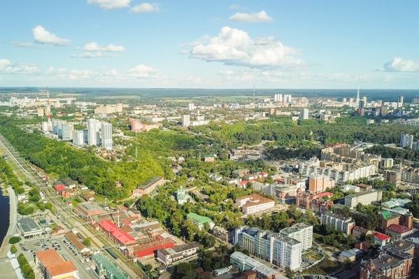 Замеры показали, что в этом году воздух стал чище не только в Перми, но и ещё в трёх городах края