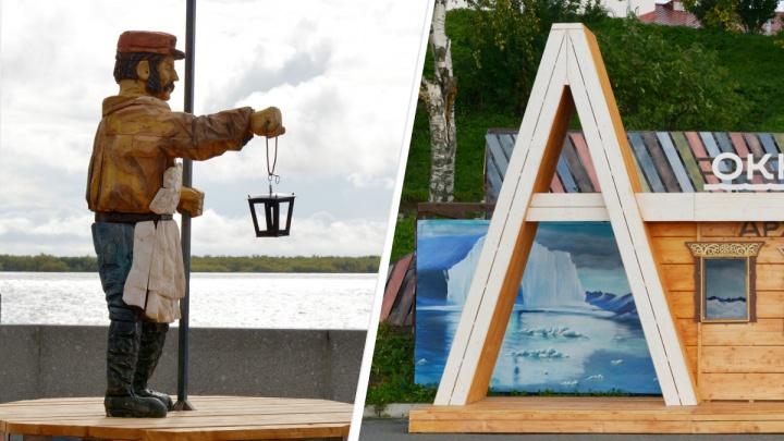 В Архангельске на набережной поставили скульптуру фонарщика и «Окно в Арктику»