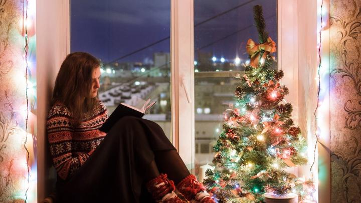 Готовимся к Новому году: полезные советы, которые сэкономят уфимцам время и деньги