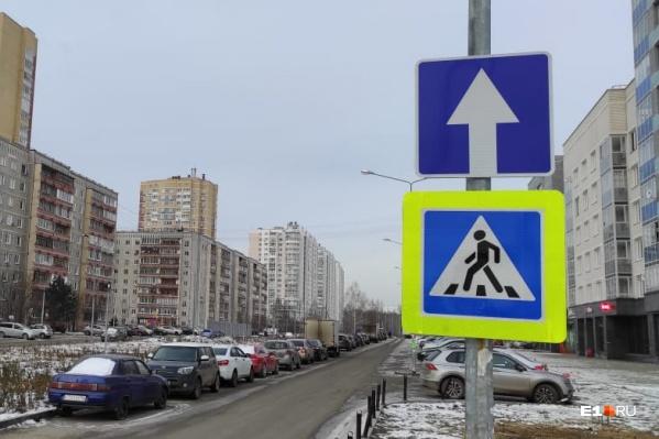 На участке бульвара и его дублере появились знаки5.5 «Дорога с односторонним движением»