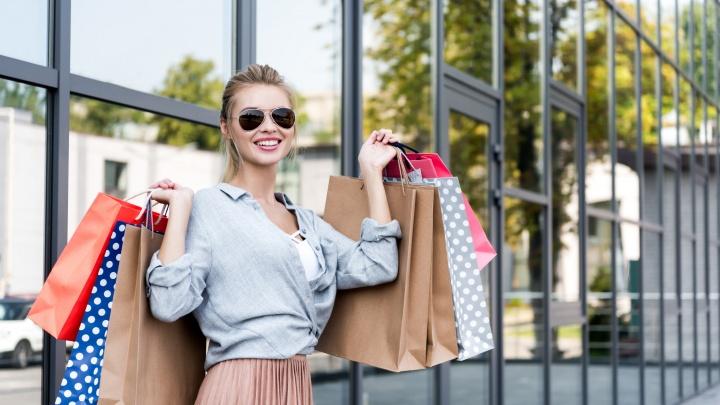 Екатеринбург, закупайся: распродажи, акции, спецпредложения этого лета и где их искать
