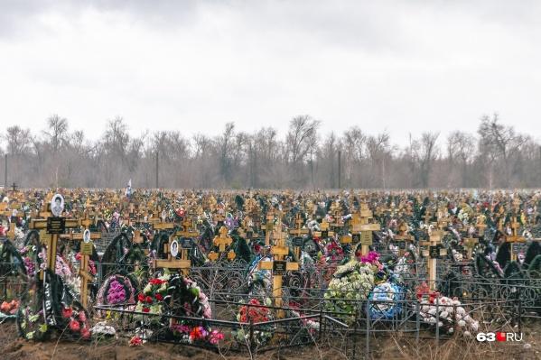 Самарцам сейчас не рекомендуют посещать могилы родственников
