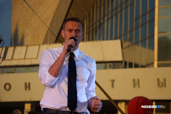 Сейчас Алексей Навальный находится в отделении реанимации БСМП-1