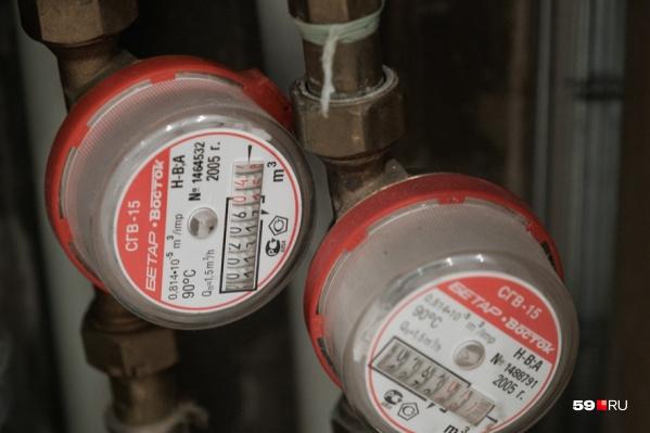Стоимость холодной воды в Перми не изменится