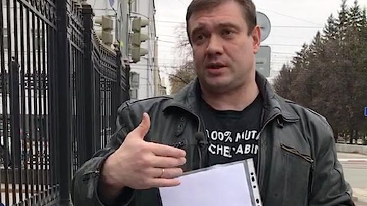 Владельца челябинского фитнес-клуба после пикета возле резиденции губернатора вызвали в полицию