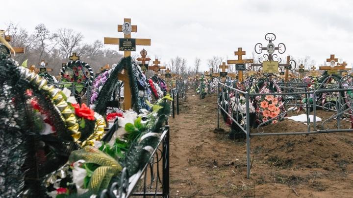 Жителям Самары запретили посещать кладбища