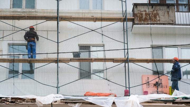 В Перми возбудили уголовное дело о мошенничестве при капремонте домов на Компросе