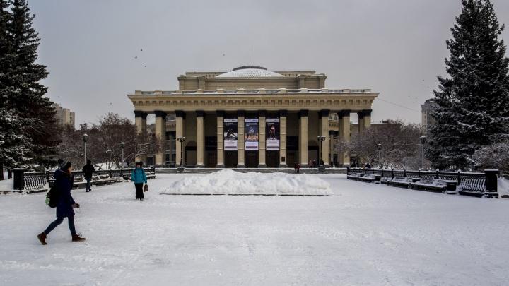 НОВАТ отремонтируют за 381 миллион рублей, чтобы сделать здание «современнее»