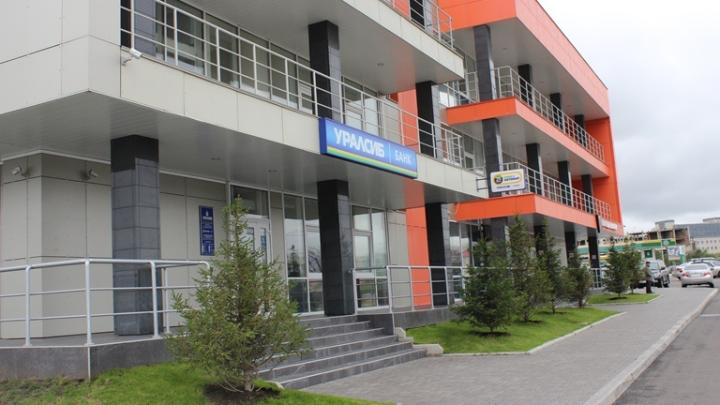 Банк УРАЛСИБ выдал 7,5 млрд рублей по программам ипотеки с господдержкой