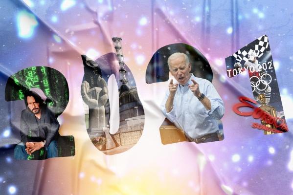 В этой картинке мы упаковали четыре события из мира культуры, спорта и политики: премьера новой «Матрицы» и русского «Чернобыля», инаугурация президента США и долгожданная Олимпиада