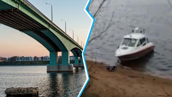 В Ярославле мужчина упал с Октябрьского моста: видео