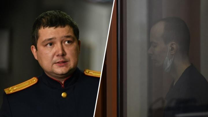 «Была проведена колоссальная работа»: заявления следователей после приговора уктусскому стрелку