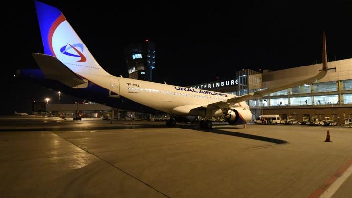 «Уральские авиалинии» вывезут россиян из Таиланда