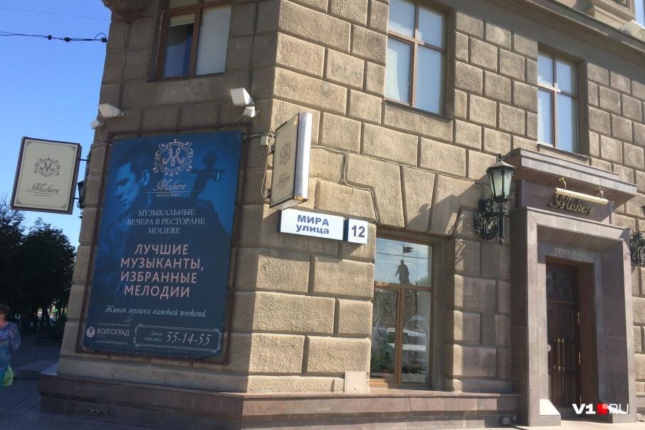 Табличку в память о Сталине завесили афишей в 2017 году, после чего она исчезла