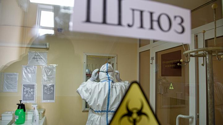 В суточную статистику челябинского Минздрава попали 8 умерших с коронавирусом