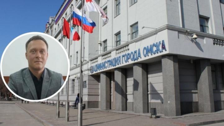 Москвич, которому в сентябре поручили курировать похоронщиков в Омске, уволился из мэрии