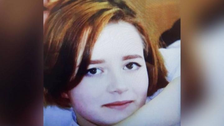 В Екатеринбурге нашлась пропавшая 14-летняя школьница с татуировкой на правой ноге