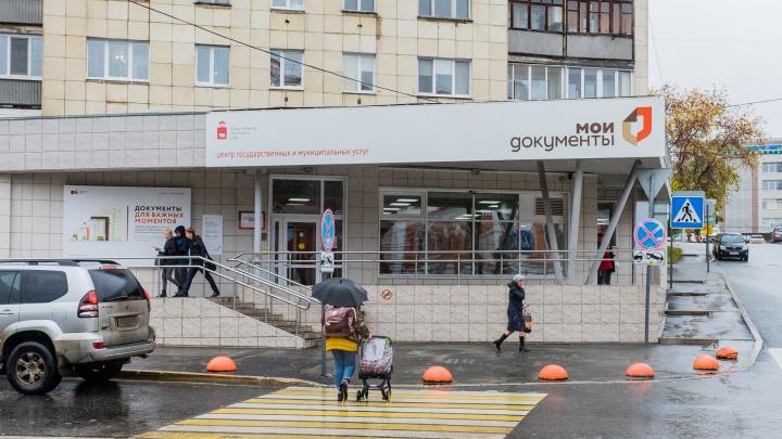 В Прикамье прививку от гриппа теперь можно сделать в МФЦ и на предприятиях