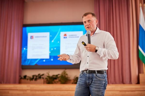 Как открыть успешный бизнес, уральцам рассказали на презентации проектаBusiness-Data