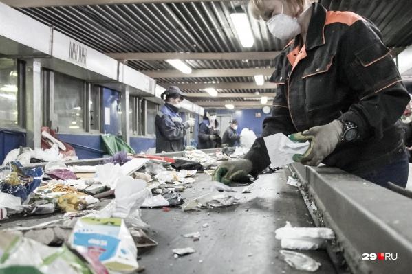 Архангельский мусороперерабатывающий комбинат — единственное место в области, где перерабатывают твёрдые коммунальные отходы