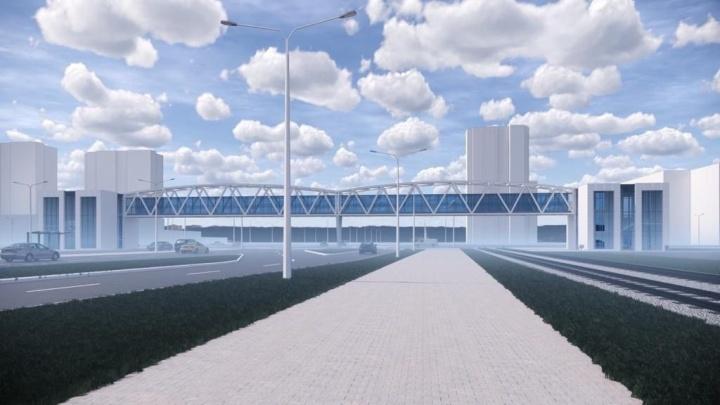 Появились эскизы надземного перехода через Московское шоссе