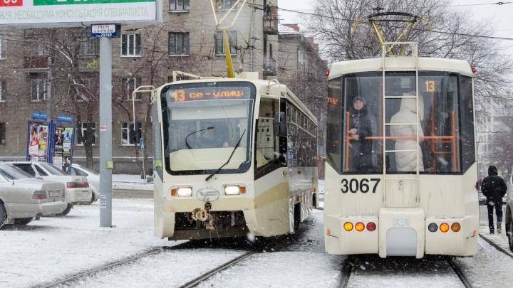 Как будет работать в Новосибирске общественный транспорт 31 декабря и на праздниках? Объясняет мэрия