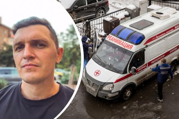 Антон Сергиевич неделю пролежал в больнице — сибиряк рассказал о том, как это было