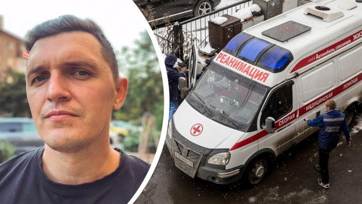 «Места освобождаются быстро»: дневник молодого сибиряка, попавшего в больницу с тяжелой пневмонией