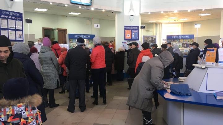 Из-за выплаты «карантинных» 2000 рублей тюменские пенсионеры атаковали отделения «Почты России»
