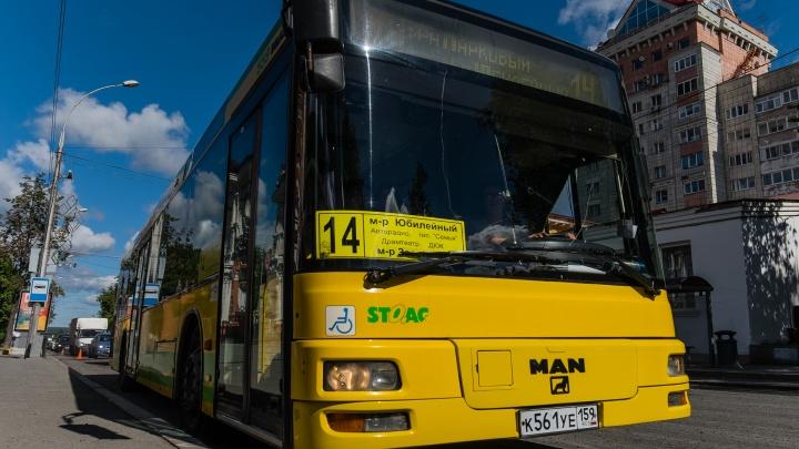 В пермском автобусе скончался 80-летний пассажир