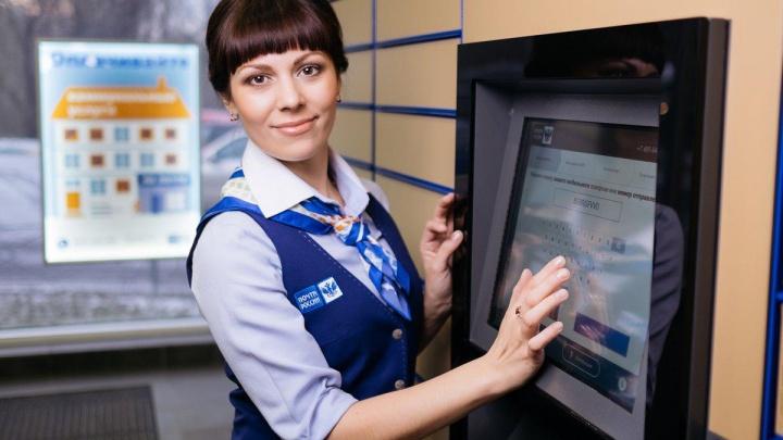 У горячей линии Почты России появился голосовой помощник