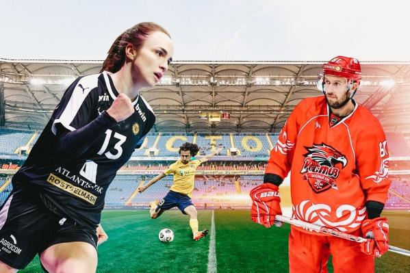 В ноябре ростовские гандболистки проведут три матча в Лиге чемпионов