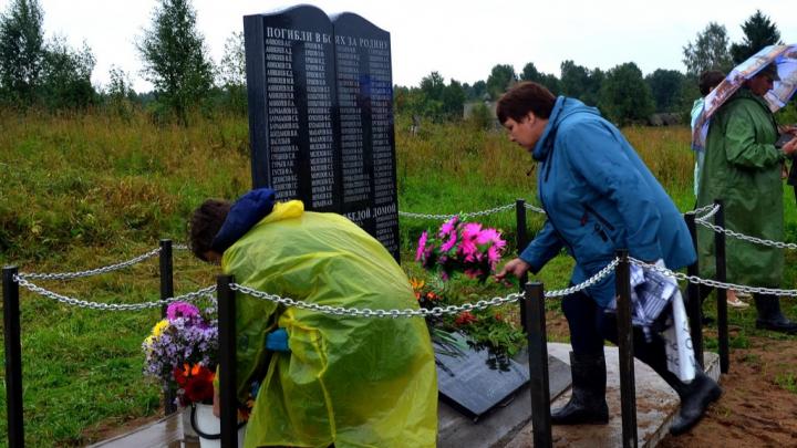В Плесецком районе появился новый памятник участникам Великой Отечественной войны — в виде книги